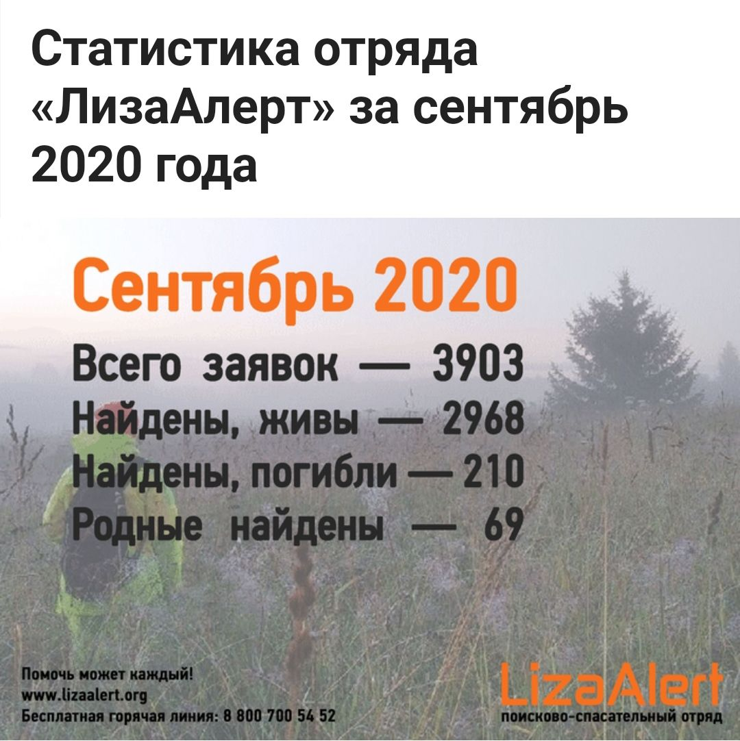 IMG_20201012_074150.jpg