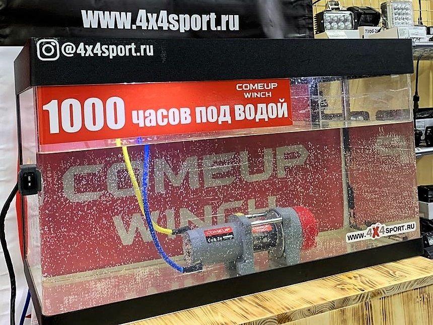 comeup1000_news2_.jpg