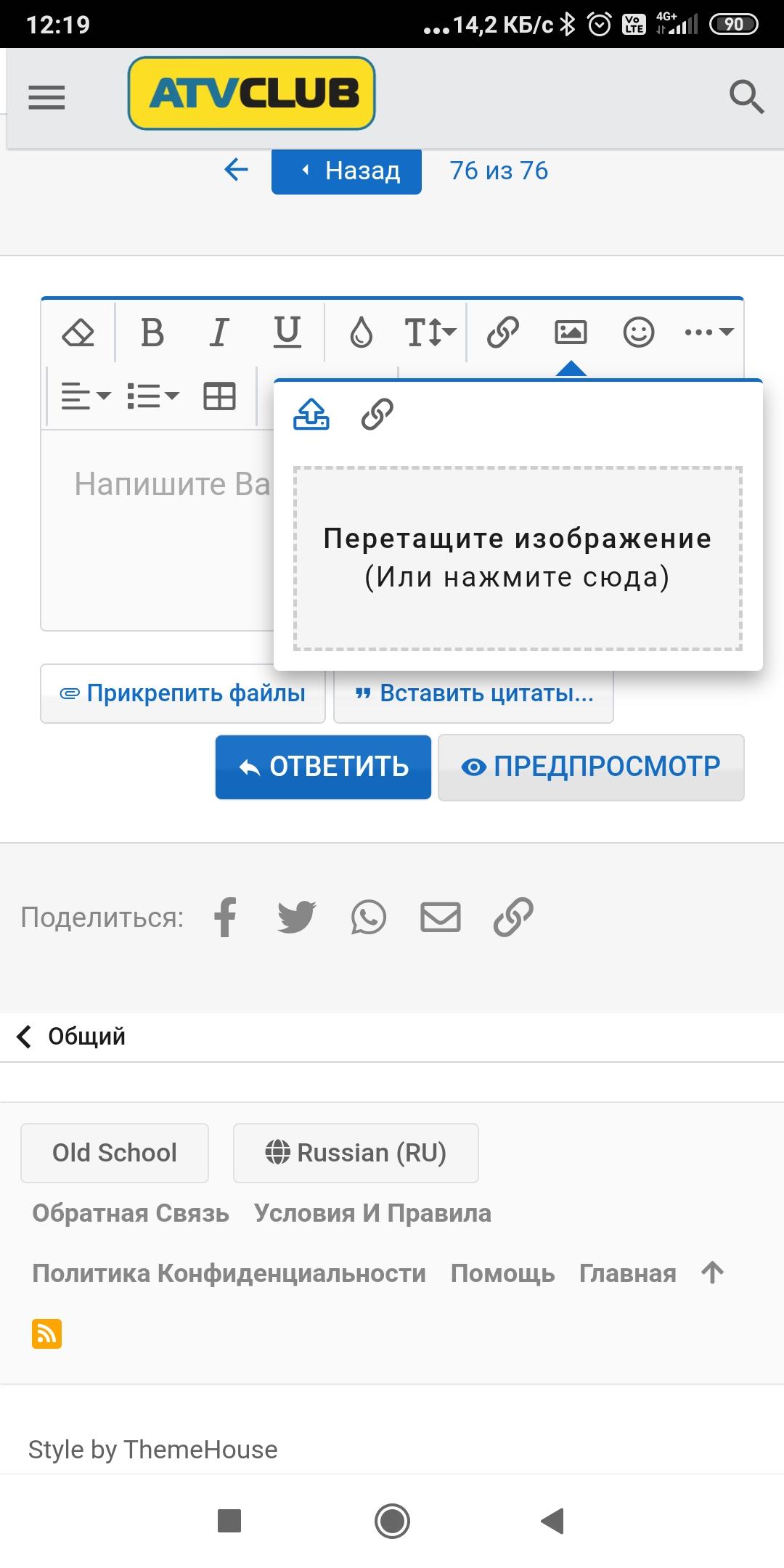 Screenshot_2021-09-16-12-19-56-788_com.sec.android.app.sbrowser.jpg